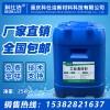 蒸发器安全工业除垢剂_循环水系统除垢除锈剂
