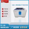 条码二维码标签打印机-可扫描-可变数据打印机-HBB611n