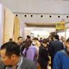 2021上海国际汽车玻璃与天窗技术创新展览会