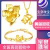 宝泉珠宝回收公司 全国高价回收黄金铂金钯金钻石奢侈品首饰