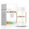 白芸豆岩藻黄素压片糖果OEM/角豆紫苏固体饮料OEM