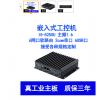 华悍工控机IPC-1469嵌入式工控机