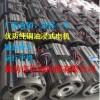厂家供应家用电梯5.5KW油浸式电机