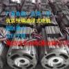 厂家直销5.5KW沉油式电机
