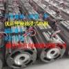 厂家直销7.5KW三相220V/380V油浸式电机
