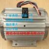 厂家直销1.5KW侵油式电机