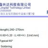 6565深紫外大功率杀菌UVC LED灯珠-进口PW芯片