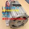 厂家直销4KW沉油式电机