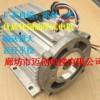 厂家直销4KW侵油式电机