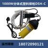 分体式1000W热风焊枪C型,PP塑料焊枪价格,PVC热风枪