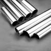 不锈钢管和管件