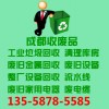 郫县再生资源回收公司,郫县电缆变压器回收