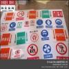 赣州PVC塑料标识牌变电站标牌可定制