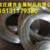 安庆 圈丝生产 厂家报价 品质优良