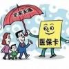 惠州如何缴纳社保,惠州代缴社保代发工资,惠州劳务派遣公司