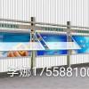 南京市企业宣传栏制作精美橱窗报价