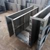 水渠u型槽模具-预制电缆沟u型槽模具