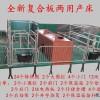 母猪产床 双体产床 复合保温箱 猪位60厂家直销